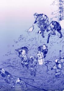 『北越雪譜』より「掘除積雪之図」