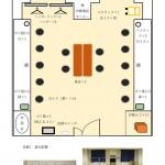 楽屋1  配置図