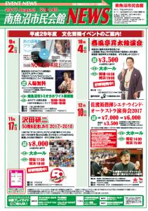 news140