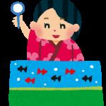 omatsuri_kingyosukui[1]