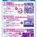 news141