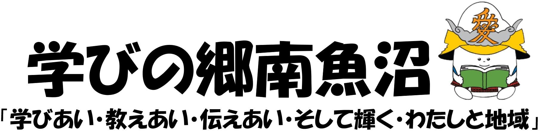 ロゴマーク(ヨコ)