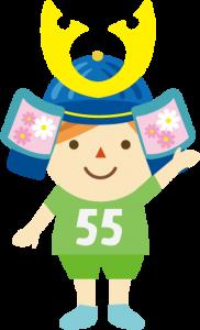 s512_kidsday_a15_2