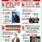 news147