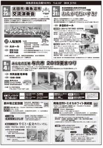 news147-2