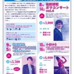 会館NEWS151表