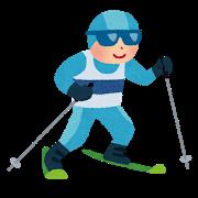 ski_crosscountry