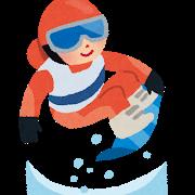 snowboard_halfpipe