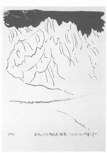 北アルプス剣岳雪景(デッサン)