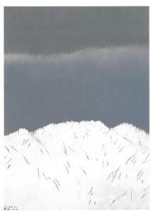 雪雲・八海山