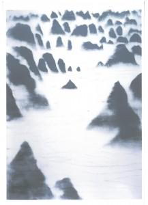桂林山水・高田