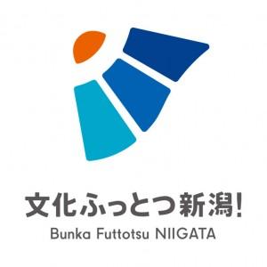 bunka_niigata_logo_standard_a